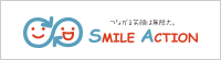 Smile Action